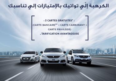 Campagne co-brandée TOTAL PEUGEOT