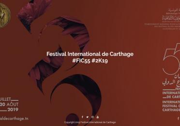 festival-carthage-2019.jpg